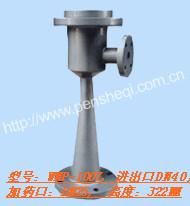 玻璃钢酸碱喷射器